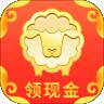 羊毛社app下载