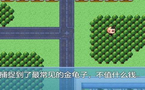 中年失业模拟器中文版