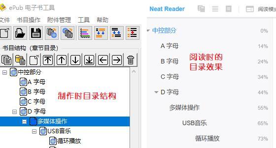 ePub�子��工具(ePub�子����器)