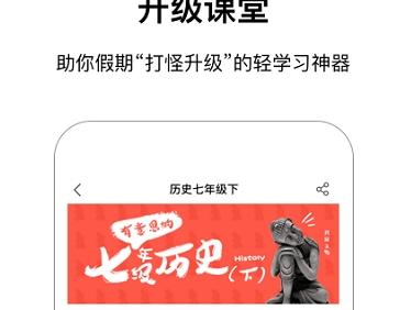 王后雄小熊高考app
