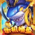 彩狗街�C捕�~1000炮版