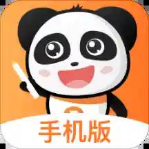 PPtutor app中文教育平台