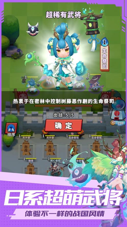 妖灵小队官方版截图