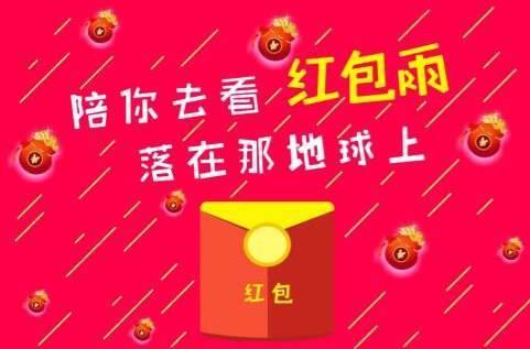 红包雨小游戏_天降红包雨小游戏_下红包雨游戏