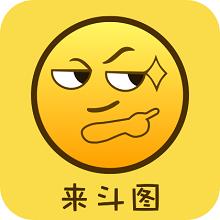 PS表情包软件
