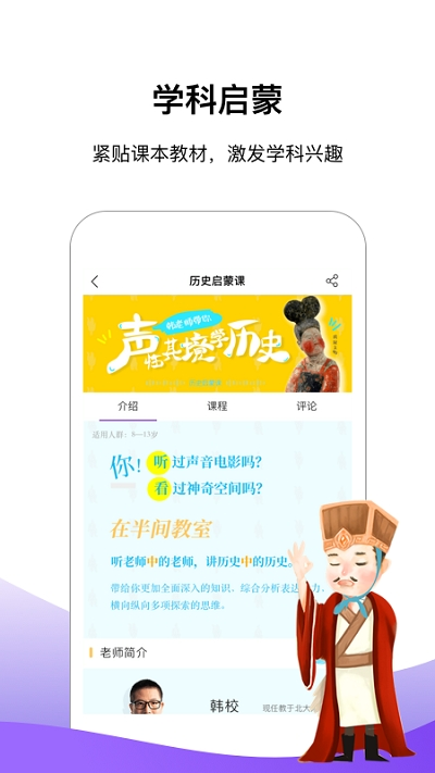 王后雄小熊高考app截�D