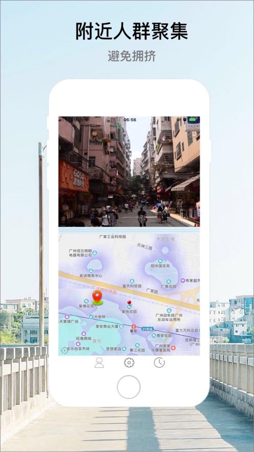街景地图2021高清实时地图截图