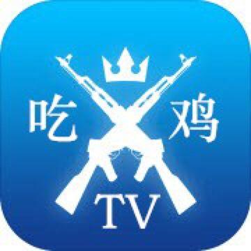 和平精英钢铁侠辅助苹果版1.0最新版