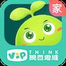豌豆思维app1.3.6 家长端免费版