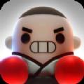 拳击100%安卓版