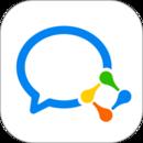 腾讯企业微信app3.1.1 最新版