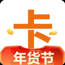 拼夕卡app2.0.0.6 最新版