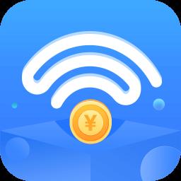 wifi有钱软件赚钱版