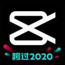 剪映app4.9.2安卓官方版
