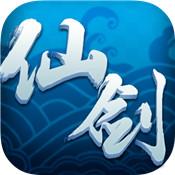 仙剑客栈h5gm版1.0最新版