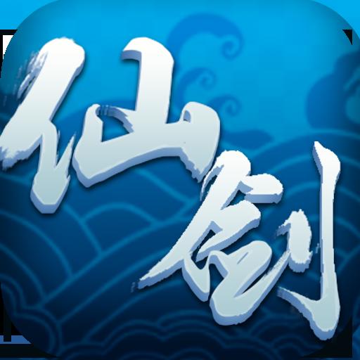 仙剑客栈h5加速游戏1.0.4做菜加速