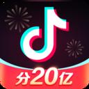 2021抖音分20� 版本