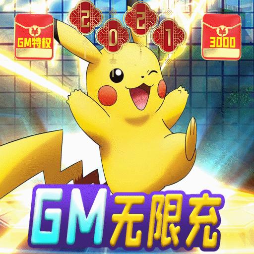 冒险王2苹果无限钻石版1.0 GM无限充版