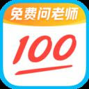 作业帮最新版13.11.0 安卓手机版