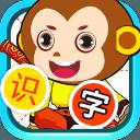 宝贝识汉字app