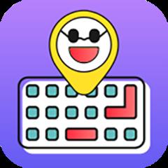 微信表情包输入法app