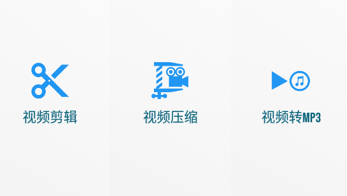华体会体育视频编辑app