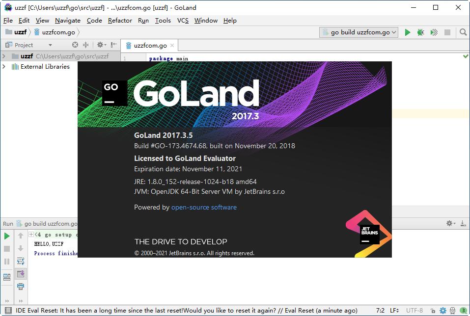 JetBrains GoLand 2017免费版截图1