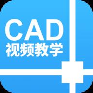 cad设计软件教程