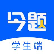 日语今题app客户端