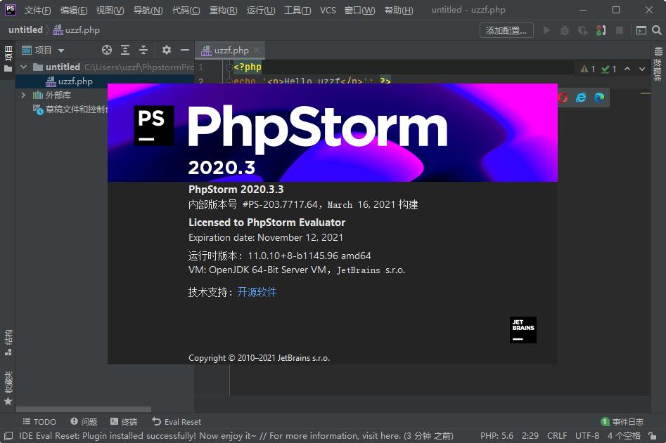 JetBrains PhpStorm 2020中文版截图3