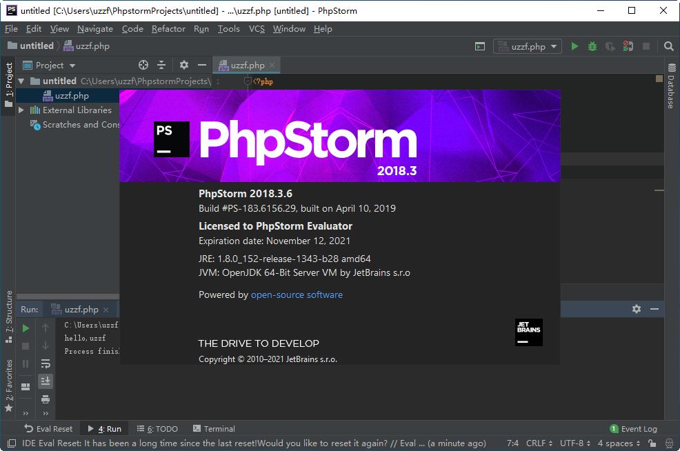 JetBrains PhpStorm 2018免费版截图1