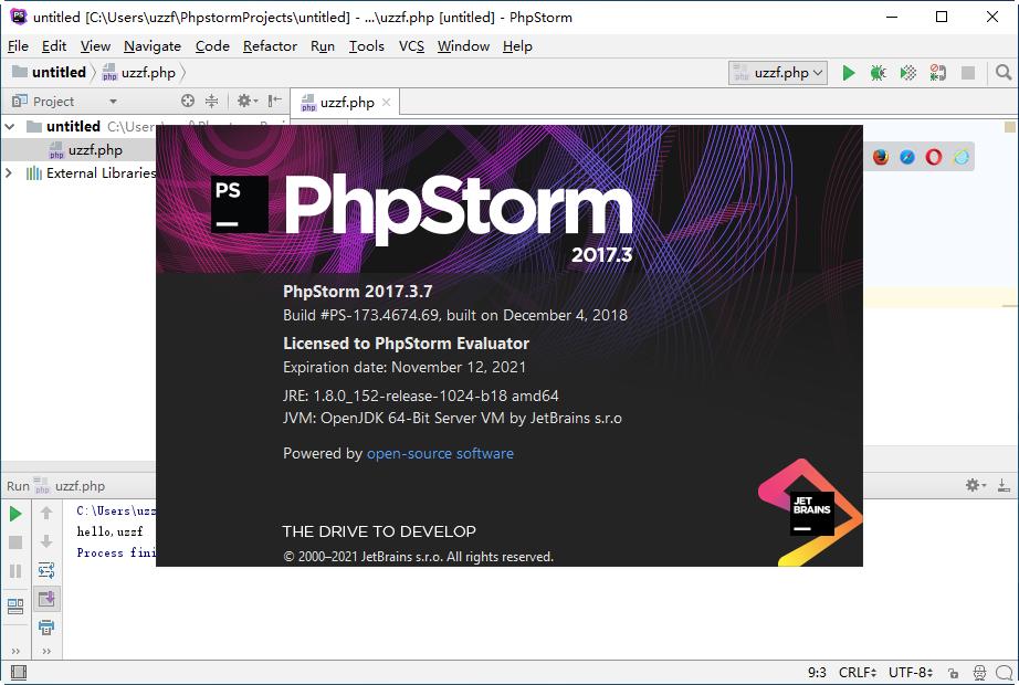 JetBrains PhpStorm 2017官方版截图2