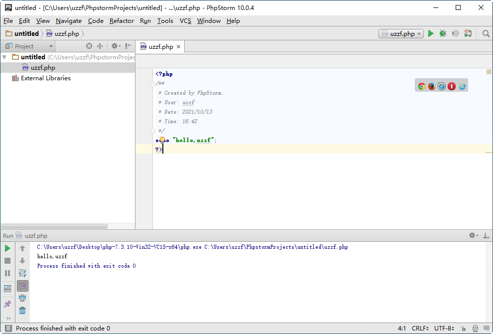 JetBrains PhpStorm 10.0.4破解版截图1