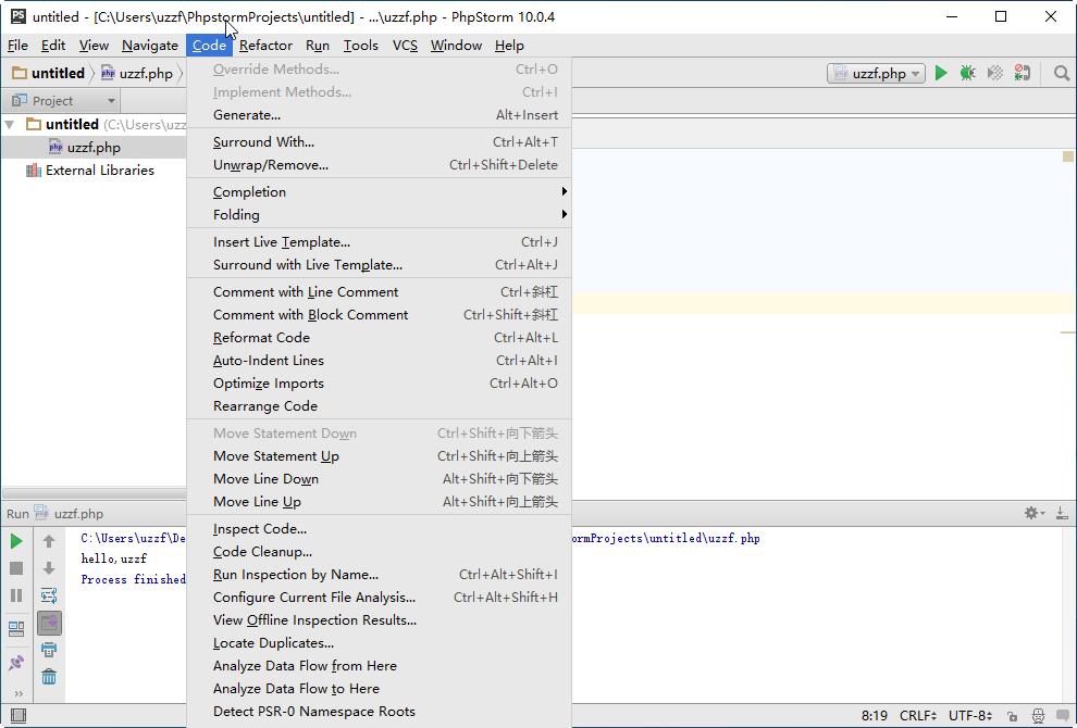 JetBrains PhpStorm 10.0.4破解版截图3