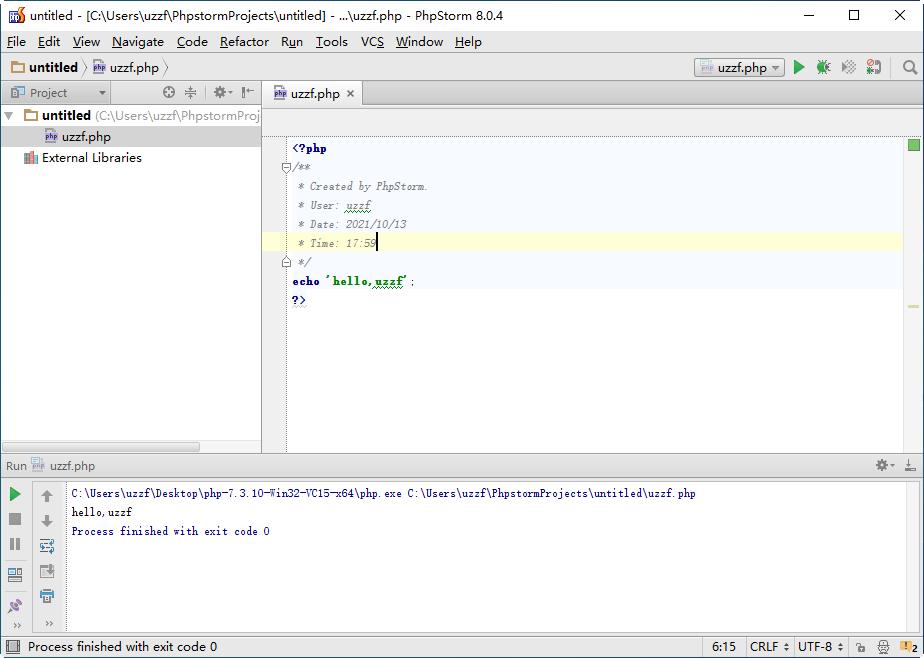 JetBrains PhpStorm 8.0.4 免费版截图0