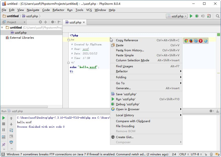 JetBrains PhpStorm 8.0.4 免费版截图3