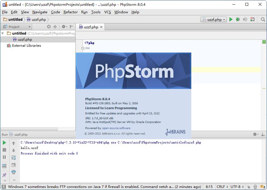 JetBrains PhpStorm 8.0.4 免费版截图1