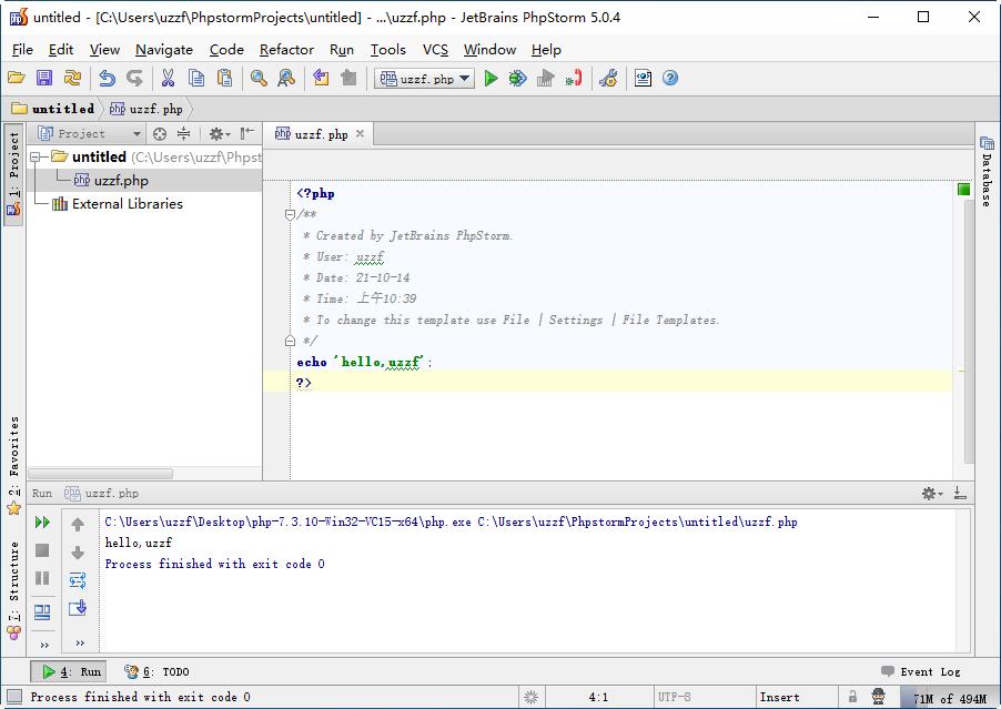 JetBrains PhpStorm 5.0.4官方免费版截图0