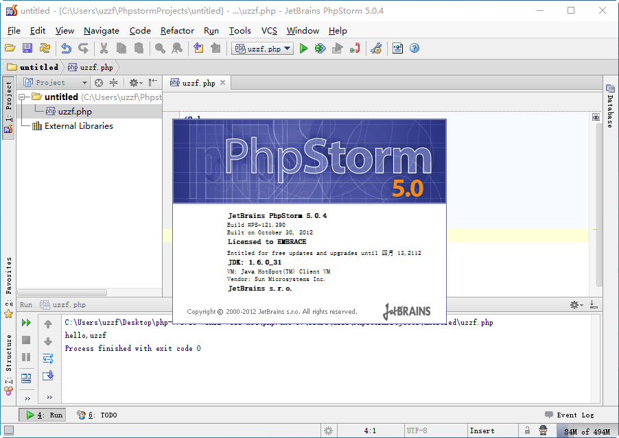 JetBrains PhpStorm 5.0.4官方免费版截图1