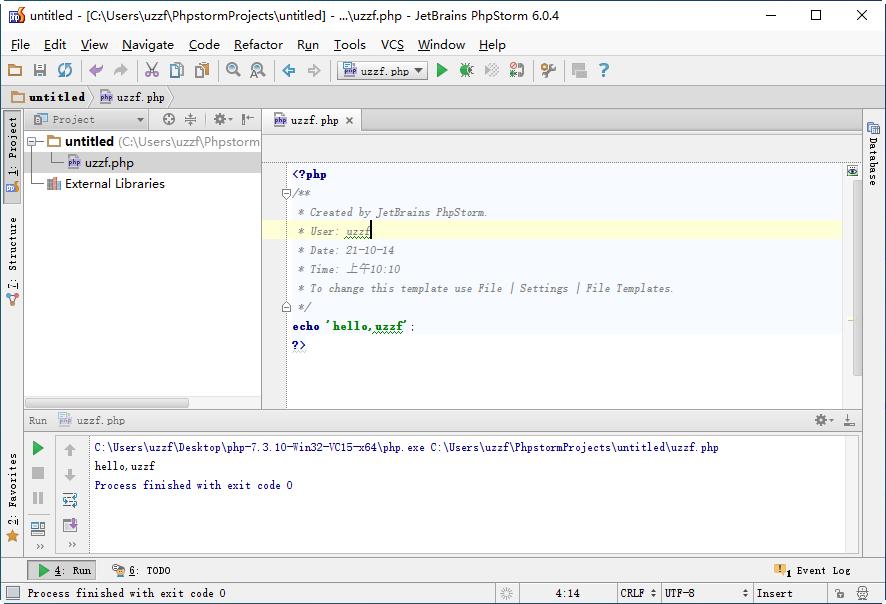 JetBrains PhpStorm 6.0.4官方免费版截图0