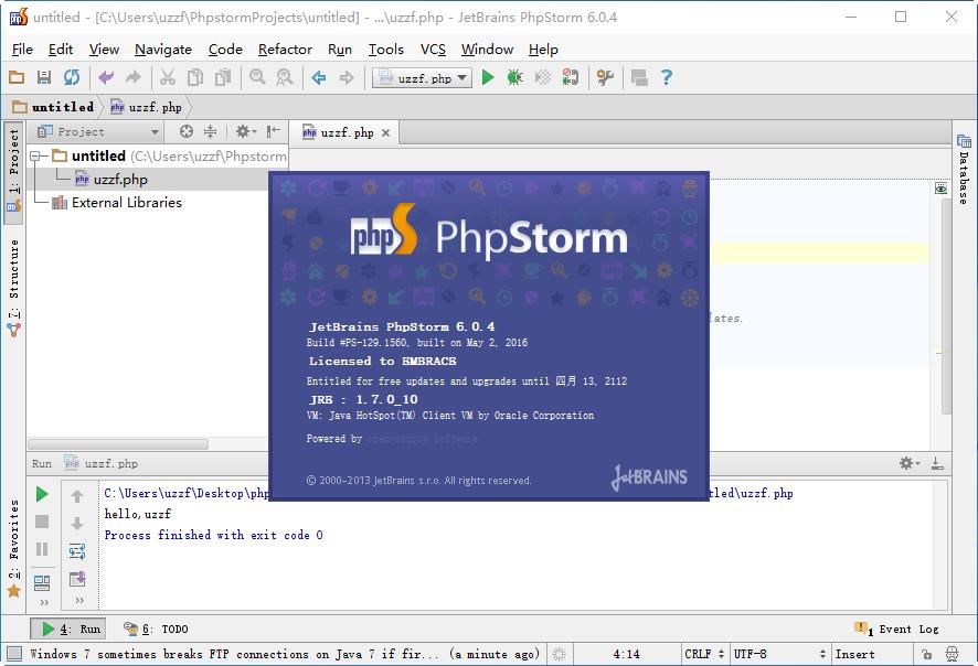 JetBrains PhpStorm 6.0.4官方免费版截图1