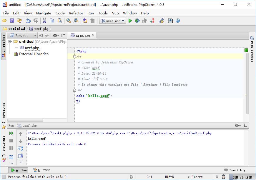 JetBrains PhpStorm 4.0.3官方版截图0