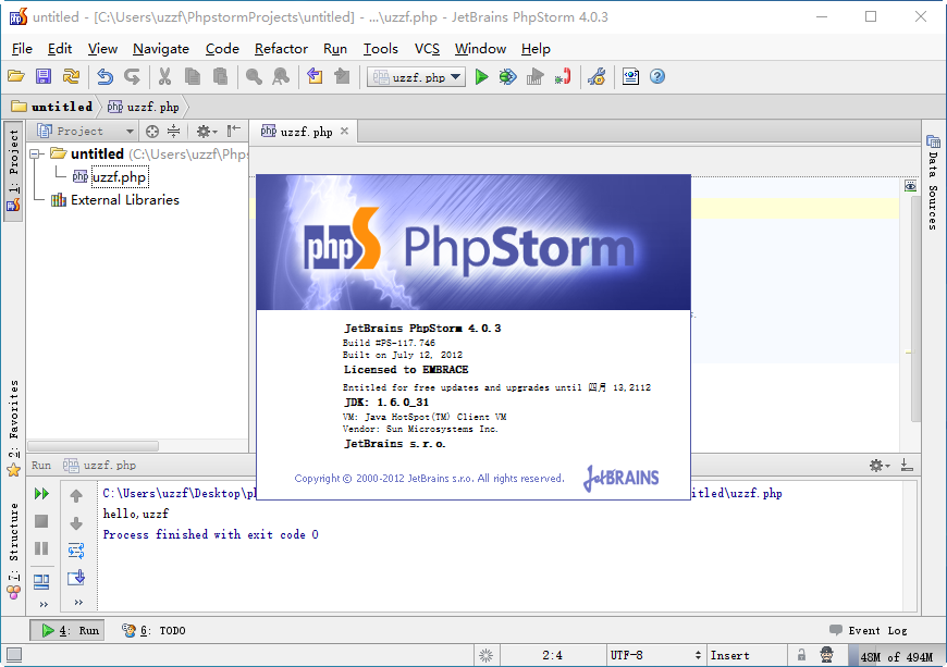 JetBrains PhpStorm 4.0.3官方版截图1
