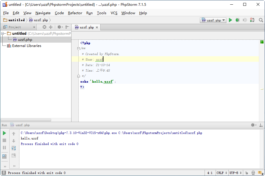 JetBrains PhpStorm 7.1.5官方版截图0
