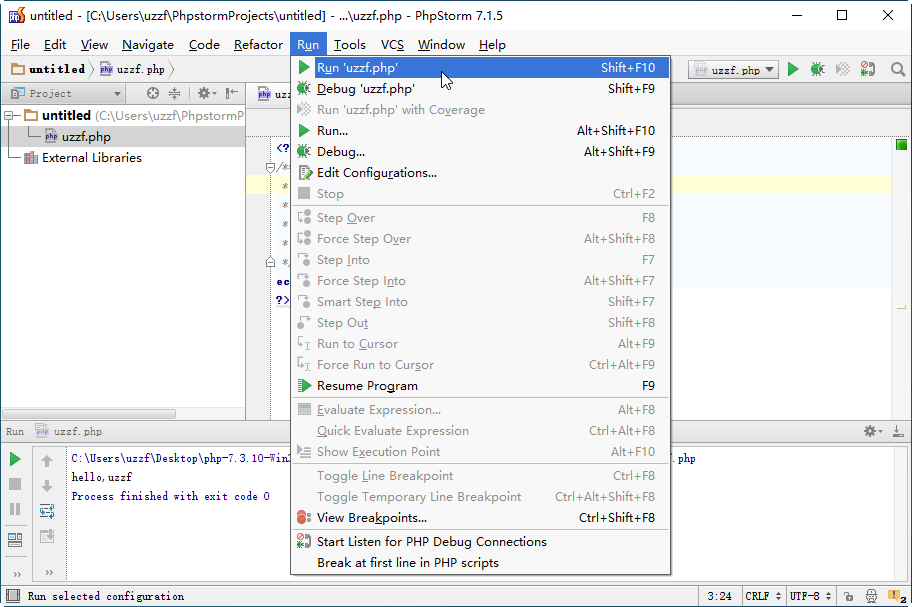 JetBrains PhpStorm 7.1.5官方版截图2