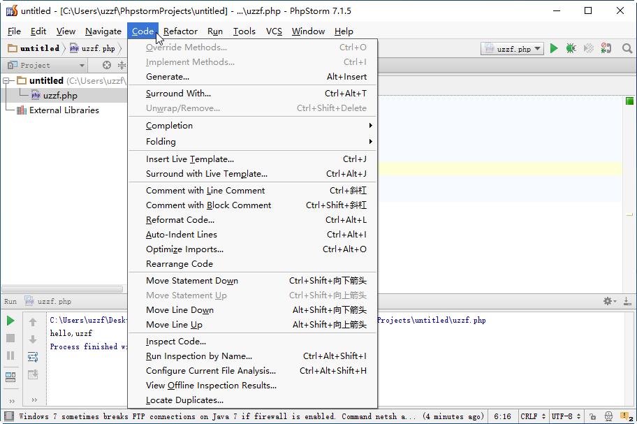 JetBrains PhpStorm 7.1.5官方版截图3