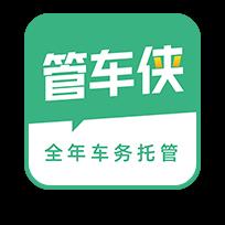 管车侠app6.0.8 最新版