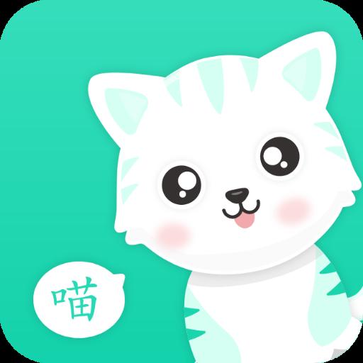猫语翻译机软件2.5.1 收费版