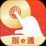 上海证券指e通6.02.004 手机版