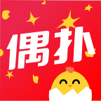 偶扑3.3.6.00官网最新版【全球最大的粉丝互动平台】